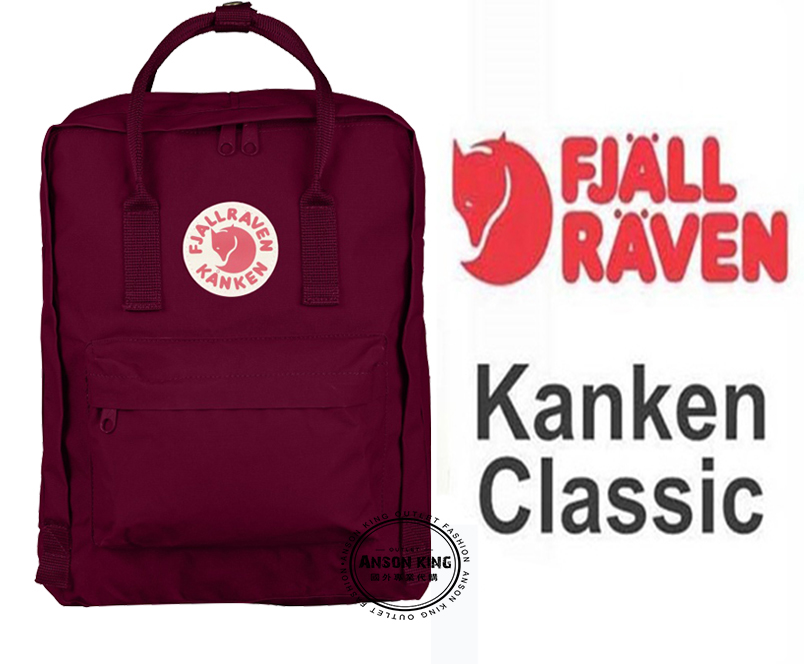 OUTLET代購 瑞典FJALLRAVEN KANKEN Classic 420 Plum 紫紅 小狐狸包 後背包 書包
