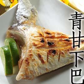 ㊣盅龐水產 ◇青魽、青甘下巴◇日本製 鰤魚下巴 150~200g/片 零$195/片 歡迎團購 批發 燒烤 聚會