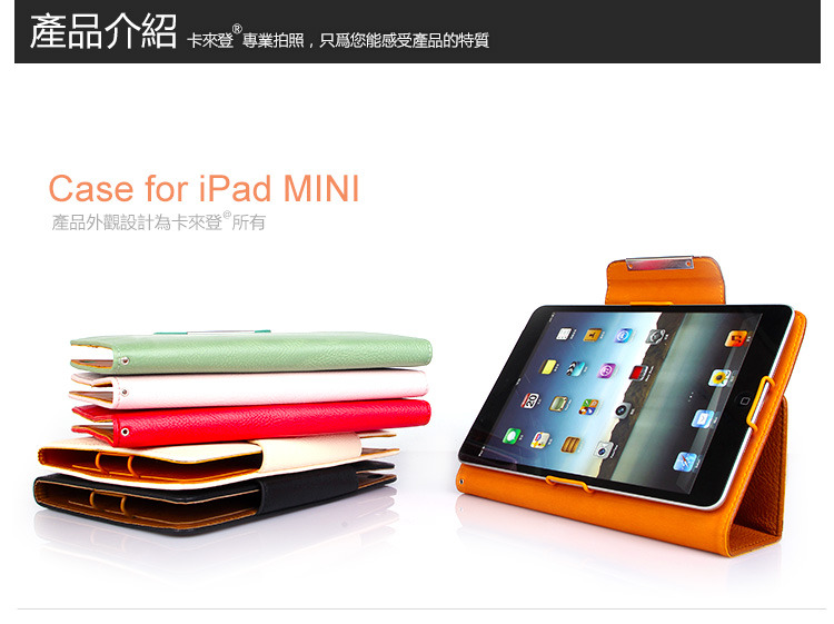 KALAIDENG 卡來登 Apple iPad mini/iPad mini 2/iPad mini 3 時尚皮套/便攜錢包/可放卡片 側開皮套/背蓋式皮套/翻蓋保護殼/保護套