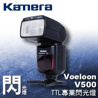 """Voeloon 偉能 V500 TTL專業閃光燈 for Canon""""正經800"""""""