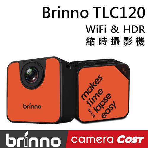Brinno TLC120 WIFI & HDR 縮時攝影機 (公司貨) 16G組 防水 防塵 縮時攝影
