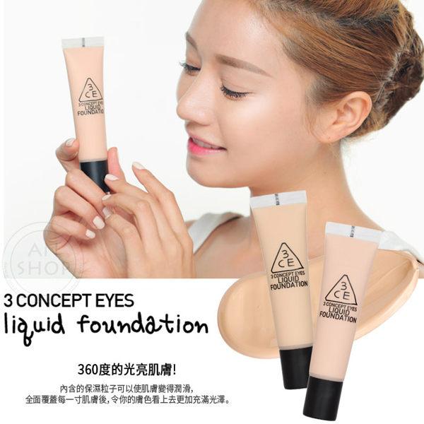 韓國3CE (3 CONCEPT EYES) LIQUID FOUNDATION超模粉底液 30ml  【AN Shop】2色供選
