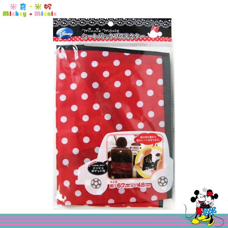 大田倉 日本進口正版 迪士尼 Disney 米妮 Minnie 汽車用 防污置物袋 防污收納袋  097355
