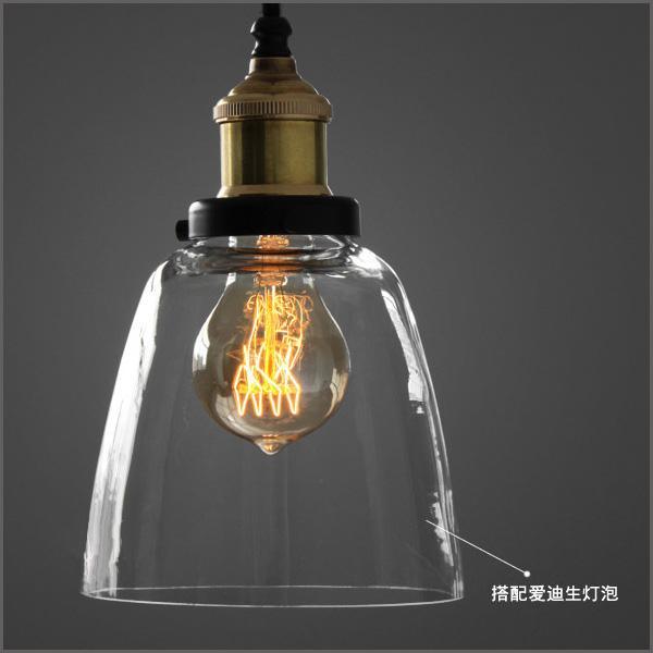 Loft 美式 工業風 鄉村風 玻璃鐵藝 鐘罩吊燈(特價) LC011 *文昌家具*