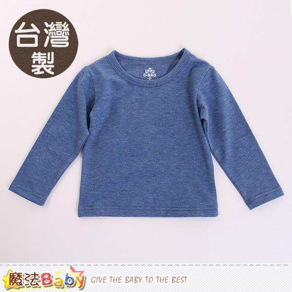 兒童發熱衣 台灣製保暖發熱內衣 魔法Baby~k60187