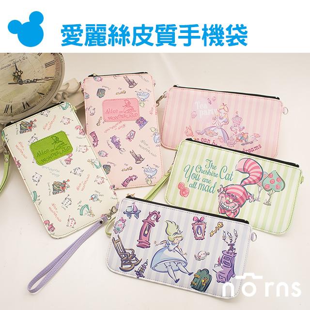 NORNS【愛麗絲皮質手機袋】 迪士尼手機包包 iphone 6s plus手機殼 手腕帶 零錢包 皮夾