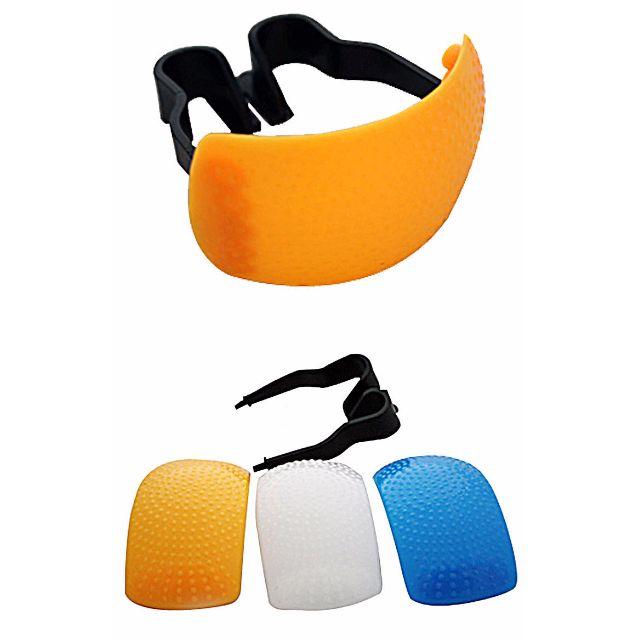 攝彩@三色內閃柔光罩,適用於相機內置閃光燈,小巧輕便(帶熱靴介面的DC也可以使用)