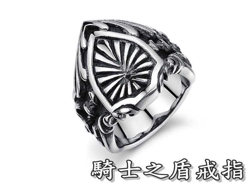 《316小舖》【C300】(優質精鋼戒指-騎士之盾戒指-單件價 /聖誕禮物/流行鋼飾/生日禮物/男戒指/情人禮物/聖誕禮物)
