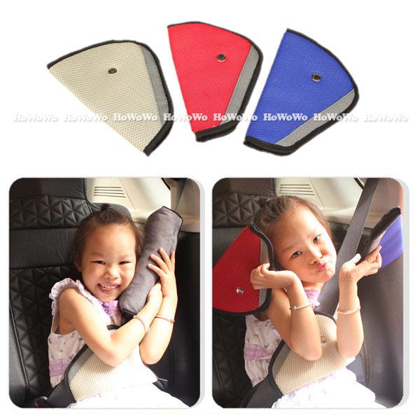 寶寶安全帶調整器  安全帶固定器RA00671