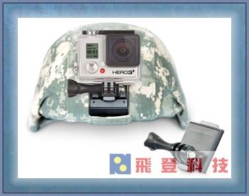 【GOPRO配件】ANVGM-001 GOPRO 夜視鏡專用快拆 公司貨 含稅開發票