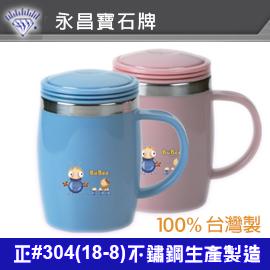 台灣製  永昌寶石牌  炫光  Y-131S  不鏽鋼  保溫杯 500c.c. 保冷杯 /個