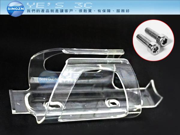 「YE's 3C」杰強 J-Power JP-BN-07 藍牙極限喇叭專用車架 便攜車架 支架 yes3c