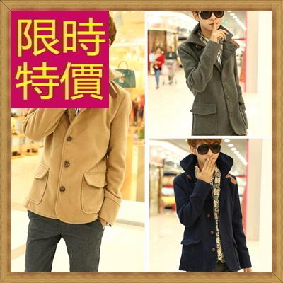 毛呢外套 男大衣-羊毛保暖短版男風衣3色62n20【韓國進口】【米蘭精品】