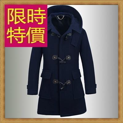 毛呢外套 男大衣-羊毛保暖長版男風衣2色62n24【韓國進口】【米蘭精品】