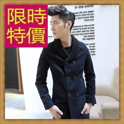 毛呢外套 男大衣-羊毛保暖短版男風衣3色62n34【韓國進口】【米蘭精品】