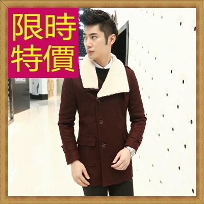 毛呢外套 男大衣-羊毛保暖短版男風衣2色62n41【韓國進口】【米蘭精品】