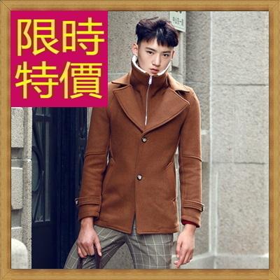 毛呢外套 男大衣-羊毛保暖短版男風衣62n52【韓國進口】【米蘭精品】