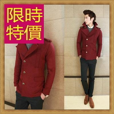 毛呢外套 男大衣-羊毛保暖短版男風衣3色62n69【韓國進口】【米蘭精品】