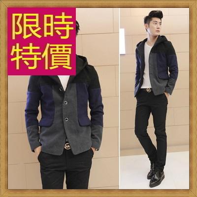 毛呢外套 男大衣-羊毛保暖短版男風衣2色62n73【韓國進口】【米蘭精品】
