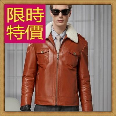 真皮皮衣 羊皮夾克-立領修身時尚男機車外套62u63【義大利進口】【米蘭精品】