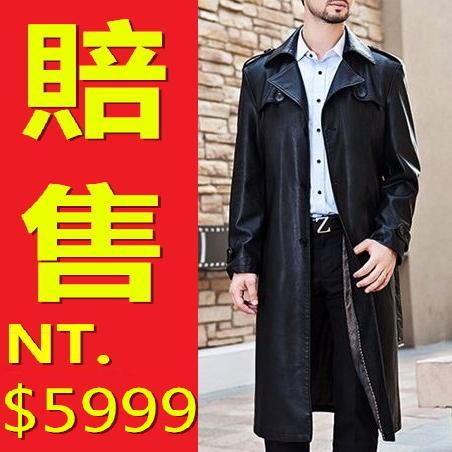 風衣外套  真皮皮衣-時尚修身保暖長版男大衣2款62x1【義大利進口】【米蘭精品】