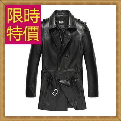 風衣外套  真皮皮衣-時尚修身保暖長版男大衣4款62x4【義大利進口】【米蘭精品】