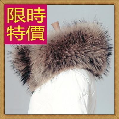 皮草毛領 貉子毛-時尚流行保暖防寒圍巾63g24【俄羅斯進口】【米蘭精品】