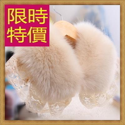 皮草毛領 仿兔毛-時尚流行保暖防寒圍巾5色63g4【俄羅斯進口】【米蘭精品】