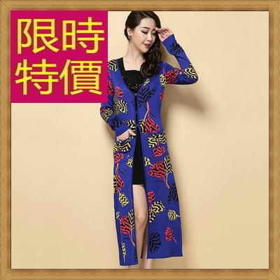 針織外套 長版外套-時尚羊毛長袖開襟女針織衫2色63l27【韓國進口】【米蘭精品】