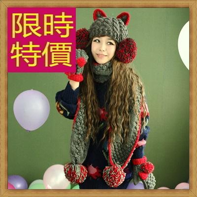 羊毛三件套含手套+圍巾+毛帽-可愛溫暖防寒組合女配件2色63n40【韓國進口】【米蘭精品】