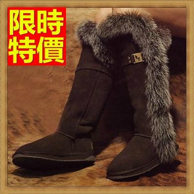雪靴 女長筒靴-狐狸毛過膝防水防滑加絨保暖高筒女靴子3色64aa32【韓國進口】【米蘭精品】