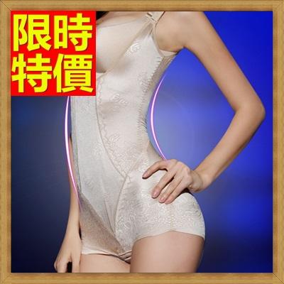 塑身馬甲 調整型內衣-產後美體連身緊實女塑身衣64ac2【美國進口】【米蘭精品】