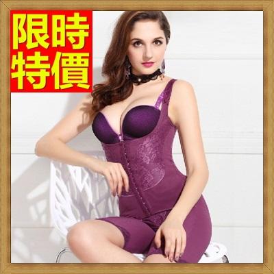 塑身馬甲 調整型內衣-產後美體連身緊實女塑身衣3色64ac34【美國進口】【米蘭精品】