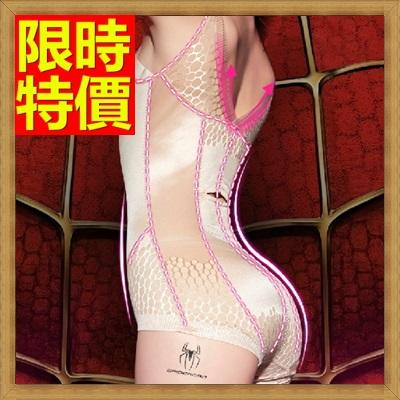 塑身馬甲 調整型內衣-產後連身超薄無痕透氣緊實女塑身衣2色64ac7【美國進口】【米蘭精品】