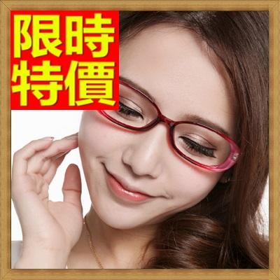 眼鏡框 鏡架-時尚蝴蝶款全框流行女配件5色64ah24【獨家進口】【米蘭精品】