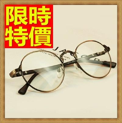 眼鏡框 鏡架-復古圓形框架個性男配件4色64ah27【獨家進口】【米蘭精品】