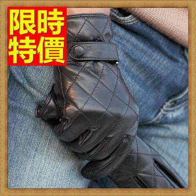 手套 真皮手套-秋冬保暖菱格紋絨裡山羊皮革男手套3款64ak19【獨家進口】【米蘭精品】