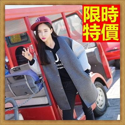 棒球外套 太空棉外套-加厚加絨寬鬆中長款女外套65ab2【獨家進口】【米蘭精品】