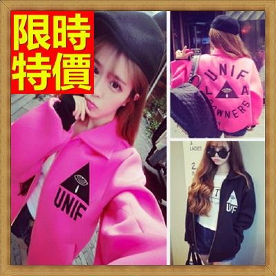 夾克外套 太空棉外套-韓版字母寬鬆女外套2色65ab3【獨家進口】【米蘭精品】