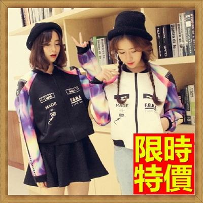 夾克外套 太空棉外套-原宿風星空袖短款女外套2色65ab37【獨家進口】【米蘭精品】