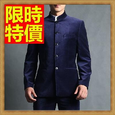 中山裝 唐裝 男外套-金絲絨毛絨男西裝外套5色65e22【獨家進口】【米蘭精品】
