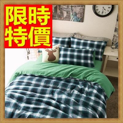 雙人寢具組四件套含枕頭套棉被套床罩-格子保暖磨毛純棉床包組6色65i20【獨家進口】【米蘭精品】