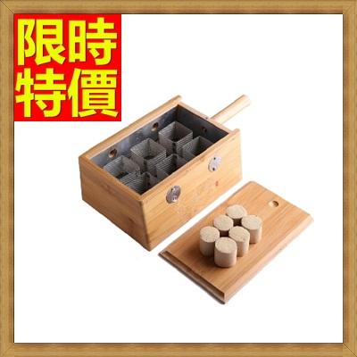 艾草針灸盒 艾灸器具-竹製六孔盒隨身灸盒溫多功能65j18【獨家進口】【米蘭精品】