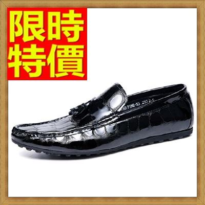 豆豆鞋 男鞋子-透氣英倫漆皮鱷魚紋真皮男休閒鞋2色65k2【獨家進口】【米蘭精品】