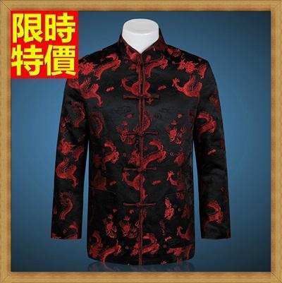 唐裝 中山裝 中式男裝(單上衣)-中國民族喜慶祥龍刺繡男西裝外套2色66ac50【上海進口】【米蘭精品】