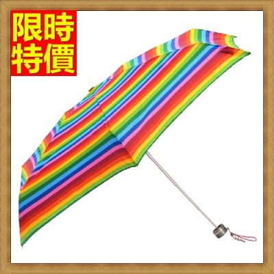 自動雨傘 摺疊傘 遮陽傘-超輕四折晴雨傘防曬女士 雨具14款66aj2【獨家進口】【米蘭精品】