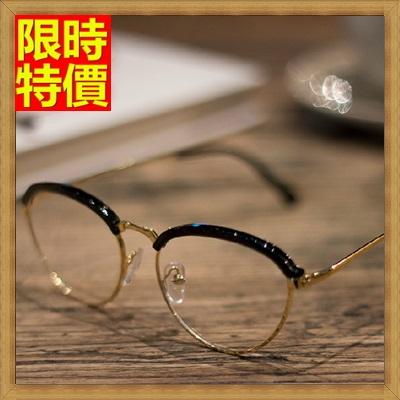 眼鏡框 眼鏡架-半圓框個性復古流行男女配件4色67ac24【獨家進口】【米蘭精品】