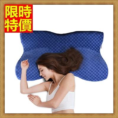記憶枕-蝶形慢回彈緩解疲勞頸部太空記憶棉枕頭67b26【獨家進口】【米蘭精品】