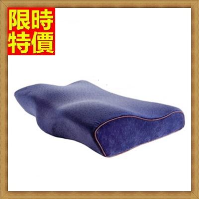 記憶枕-防?抗塵慢回彈修復頸部太空記憶棉枕頭67b3【獨家進口】【米蘭精品】