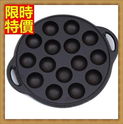 鑄鐵鍋 章魚燒煎盤-日本南部鐵器加厚健康無塗層家用蛋糕模具68aa13【獨家進口】【米蘭精品】